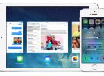 Видео как найти потерянный iPhone (iPad) и определить его местоположение - изображение