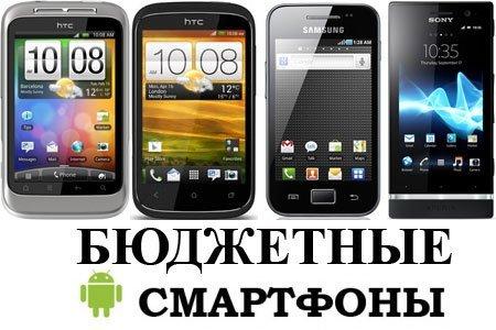 Самые популярные недорогие смартфоны в Украине - изображение