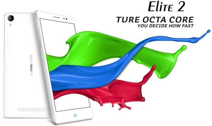 Leagoo Elite 2 – доступный смартфон с 8-ядерной платформой - изображение
