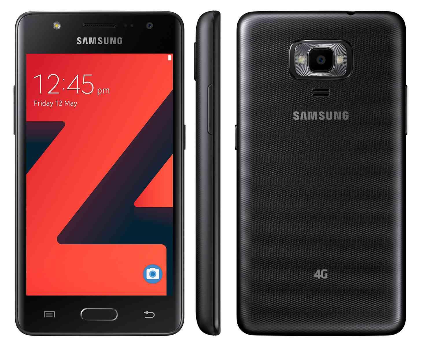 Анонсированный смартфон Samsung Z4 с поддержкой LTE на базе Tizen 3.0  - изображение
