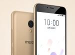 Бюджетный смартфон Meizu A5 получил 5' дисплей - изображение