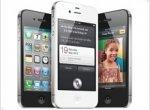 Состоялся анонс смартфона Apple iPhone 4S - изображение