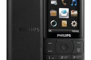 Philips Xenium E180 – телефон с ультимативным зарядом АКБ  - изображение