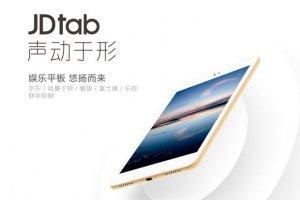 Компания Jingdong Mall представила свой планшетный компьютер JDtab - изображение