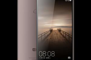 Фаблет Elephone C1 Max оснащен сдвоенной камерой - изображение