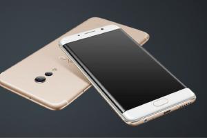 Возможно смартфон Vivo X9S Plus  получит чип Snapdragon 660 - изображение
