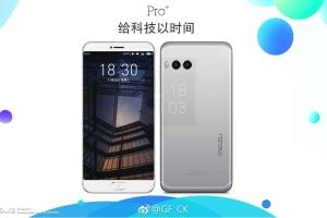Meizu Pro 7 и Pro 7 Plus - стильные новинки с двумя дисплеями  - изображение