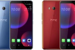 Технические характеристики HTC U11 EYEs раскрыты - изображение