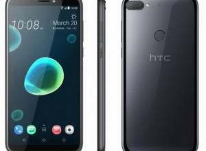 Анонсирована линейка смартфонов HTC Desire 12 и Desire 12+ с оригинальным дизайном - изображение