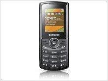 Music Samsung GT-E2230 Nari - изображение