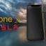 Caviar подготовила лимитированную серию iPhone X Tesla с встроенным солнечным аккумулятором - изображение