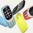 Дебют 4G версии телефона Nokia 3310 - изображение