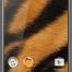 Анонс модели Vertex Impress Tiger - изображение