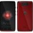 Ультракрасный смартфон Motorola Droid Ultra - изображение