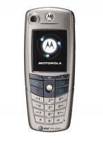 Фото Motorola A845