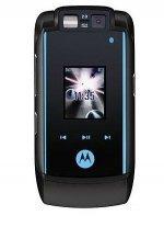 Фото Motorola RAZR Maxx V6