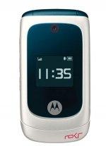 Фото Motorola EM28