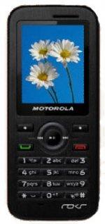 Фото Motorola WX395