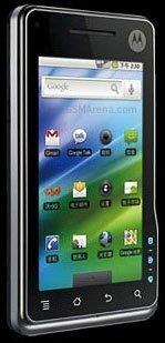 Фото Motorola XT701