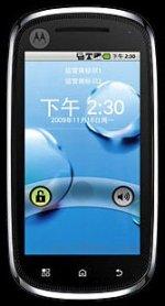Фото Motorola XT800