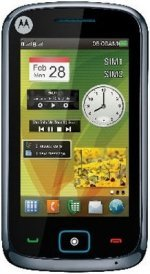 Фото Motorola EX128