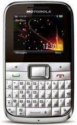 Фото Motorola EX108 Motokey Mini