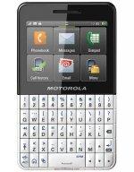 Фото Motorola EX118 Motokey Mini