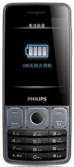 Фото Philips X528