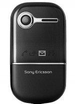 Фото Sony Ericsson Z250i