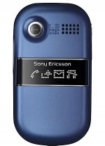 Фото Sony Ericsson Z320i