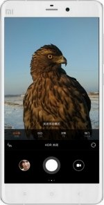 Фото Xiaomi Mi Note Pro