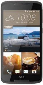 Фото HTC Desire 828 dual sim