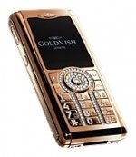 Фото GoldVish Beyond Dreams Pink Gold