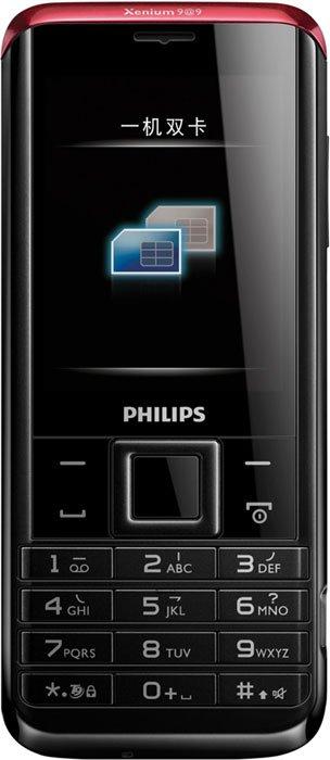 Все большие фотографии мобильного телефона Philips Xenium X523.Телефон пред