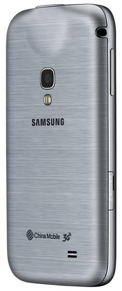 Buy samsung g3858 galaxy beam 2 price for Samsung beam smartphone
