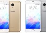 Обзор нового стильного смартфона Meizu M3 Note - изображение
