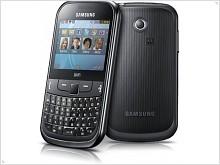QWERTY Samsung S3350 Chat 335 фото и видео обзор - изображение