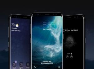 Обзор Samsung Galaxy S9+ флагман с двойной камерой  - изображение