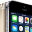 Адамово яблоко: эволюционная революция Apple iPhone 5S - обзор - изображение