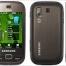 Обзор Samsung B5722 DUOS - изображение