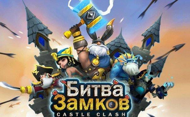 ЛУЧШИЕ игры на АНДРОИД 2015 года. ТОП ИГР. …
