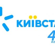 Как заменить старую сим карту Киевстар 3G на новую с поддержкой 4G