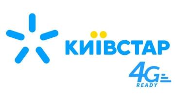 Как заменить старую сим карту Киевстар 3G на новую с поддержкой 4G - изображение