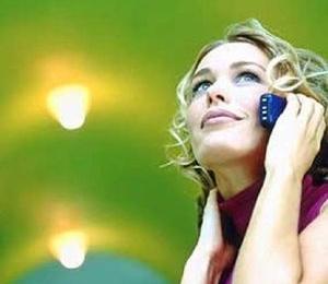 Мужские и женские именные звонки на телефон - изображение