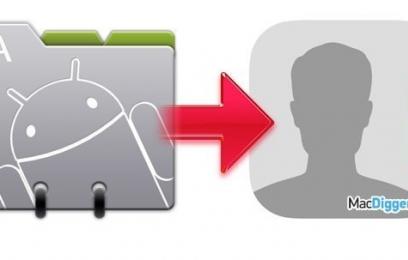 Безопасный трансфер - перенос контактов с Android на iOS  - изображение