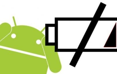 Как настроить телефон чтоб продлить заряд батареи в смартфоне? - изображение