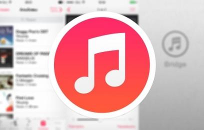 2 способа как бесплатно скачать песни на iPhone: с компьютера через iTunes и из... - изображение