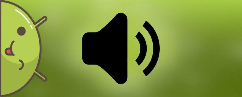 Как правильно увеличить звук на устройстве Android – телефоне или планшете - изображение