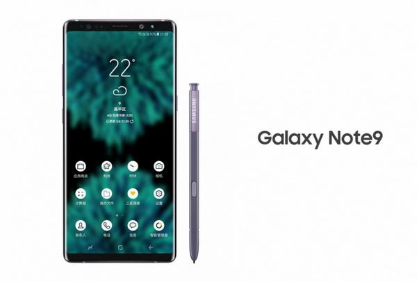 Первые снимки Samsung Galaxy Note9 попали в сеть - изображение