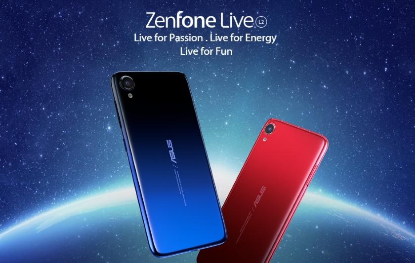 Выпуск ASUS ZenFone Live L2: на манеже всё тоже - изображение